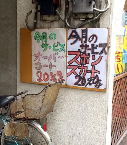 IMG_8194.jpg
