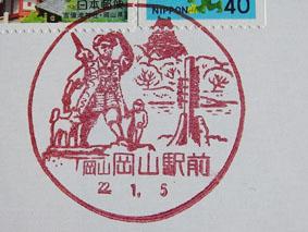 RIMG8835.jpg