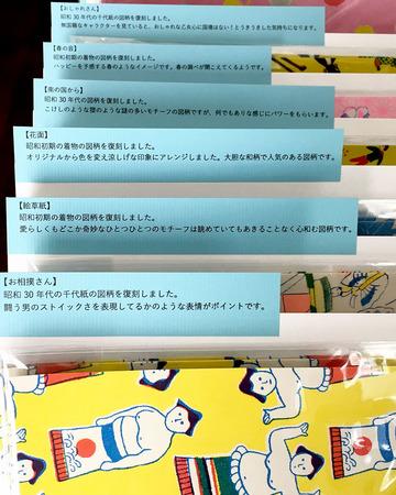 yonaga6.jpg